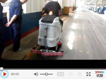 优尼斯驾驶式洗地机现场操作
