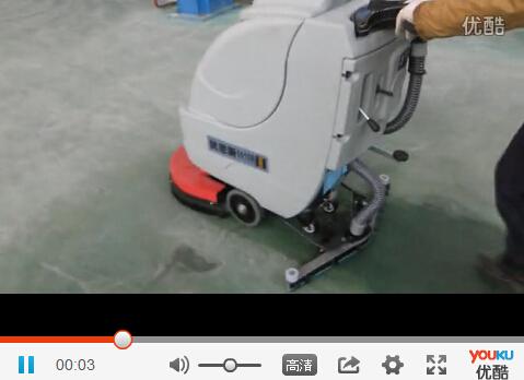 常州南海铜业首选优尼斯洗地机洗地机清洁