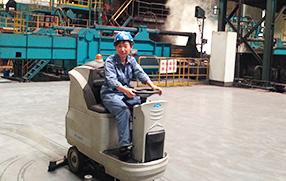 江阴兴澄特钢多年的清洁专家-优尼斯洗地机