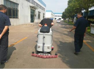 泰州兴达钢帘线再次定购两台优尼斯CLEVER驾驶式洗地机