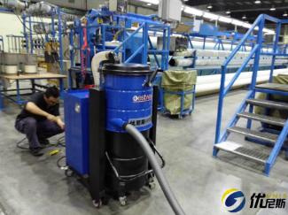 优尼斯工业吸尘器进驻汉跋技防(苏州)有限公司