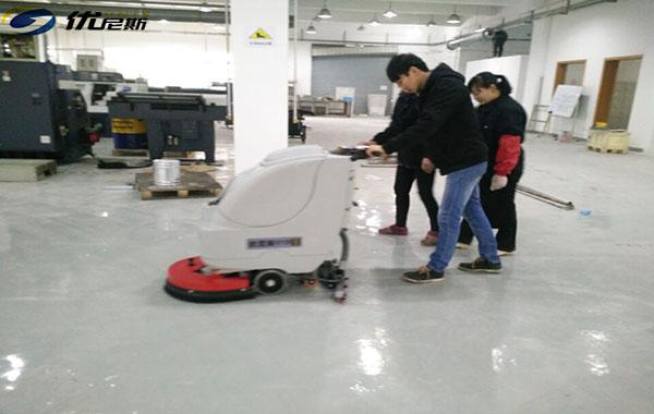 优尼斯手推式洗地机携手   瑞可精密打造精品环保生活