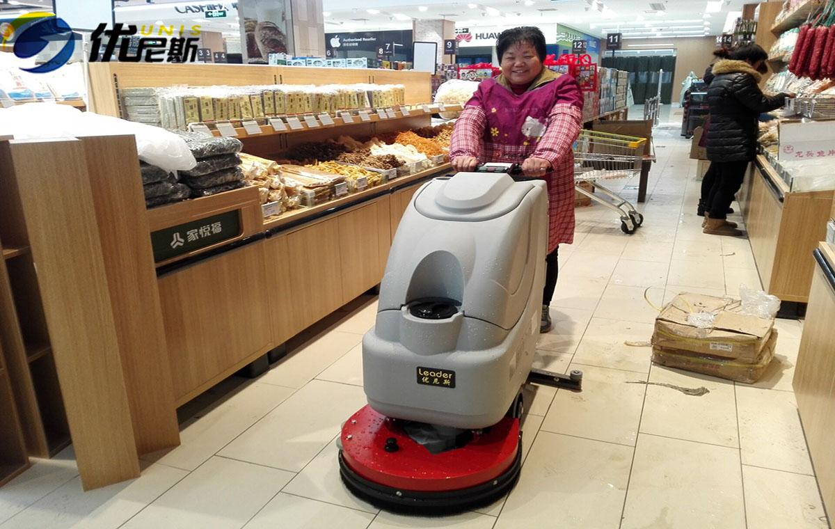 超市洗地机越来越普及  家悦福优尼斯再次联手合作