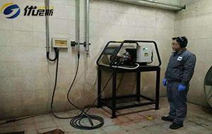 优尼斯高压清洗机服务于瑞士艾曼斯公司