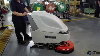 无锡空调厂品质配套洗地机    首选品牌优尼斯