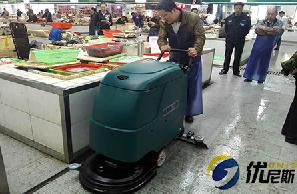 全自动洗地机助力无锡农贸市场,买菜就像逛超市