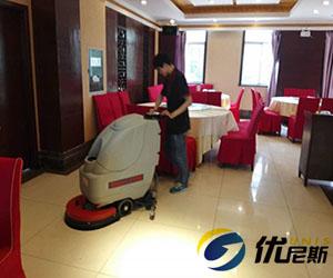 优尼斯洗地机再一次成为饭店地面清洁专用清洗设备