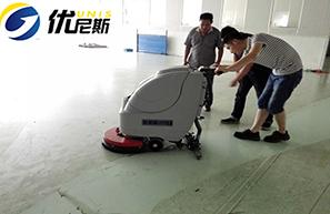 无锡华恒塑料制品购优尼斯手推式全自动洗地机