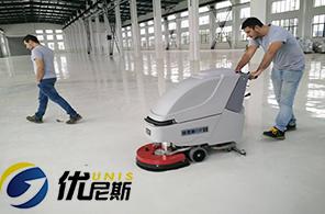 看优尼斯国产洗地机如何征服外资企业