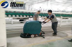 多到机械用了手推式洗地机,从此不为清洁烦