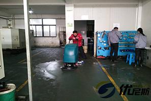 好口碑比什么都重要,客户认准优尼斯工业洗地机