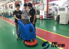 优尼斯新款L520BT手推式洗地机成为无锡金属企业得力清洁助手