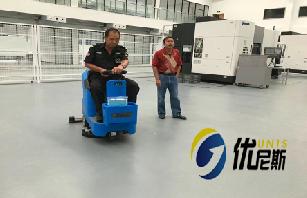 苏州优尼斯R700BT驾驶式洗地机护航新鸿基地面清洁