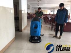 江阴新村会所也用优尼斯洗地机