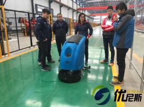 宜兴智能汽车装备公司也用优尼斯手推式洗地机