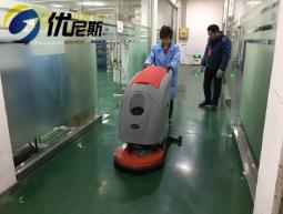 凯迪地面清洁优选优尼斯L520BT手推式洗地机