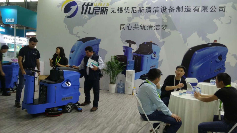 上海新国际博览中心清洁展圆满结束
