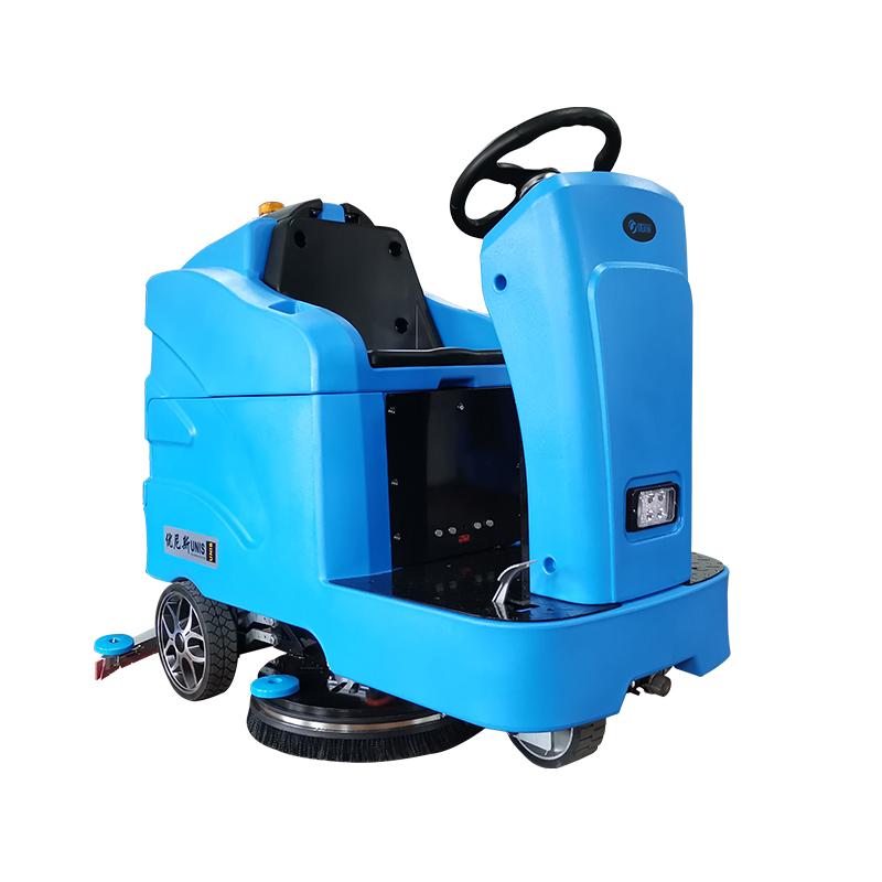 优尼斯U900驾驶式洗地机